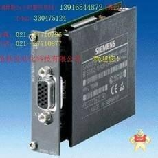 S7-200S7-300 S7-400 S7-1200