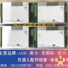 DSQC378B 3HNE00421-1