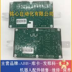 DSQC611 3HAC13389-2