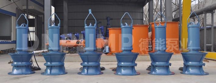 泵站用井筒式安装潜水轴流泵 潜水轴流泵,轴流泵厂家