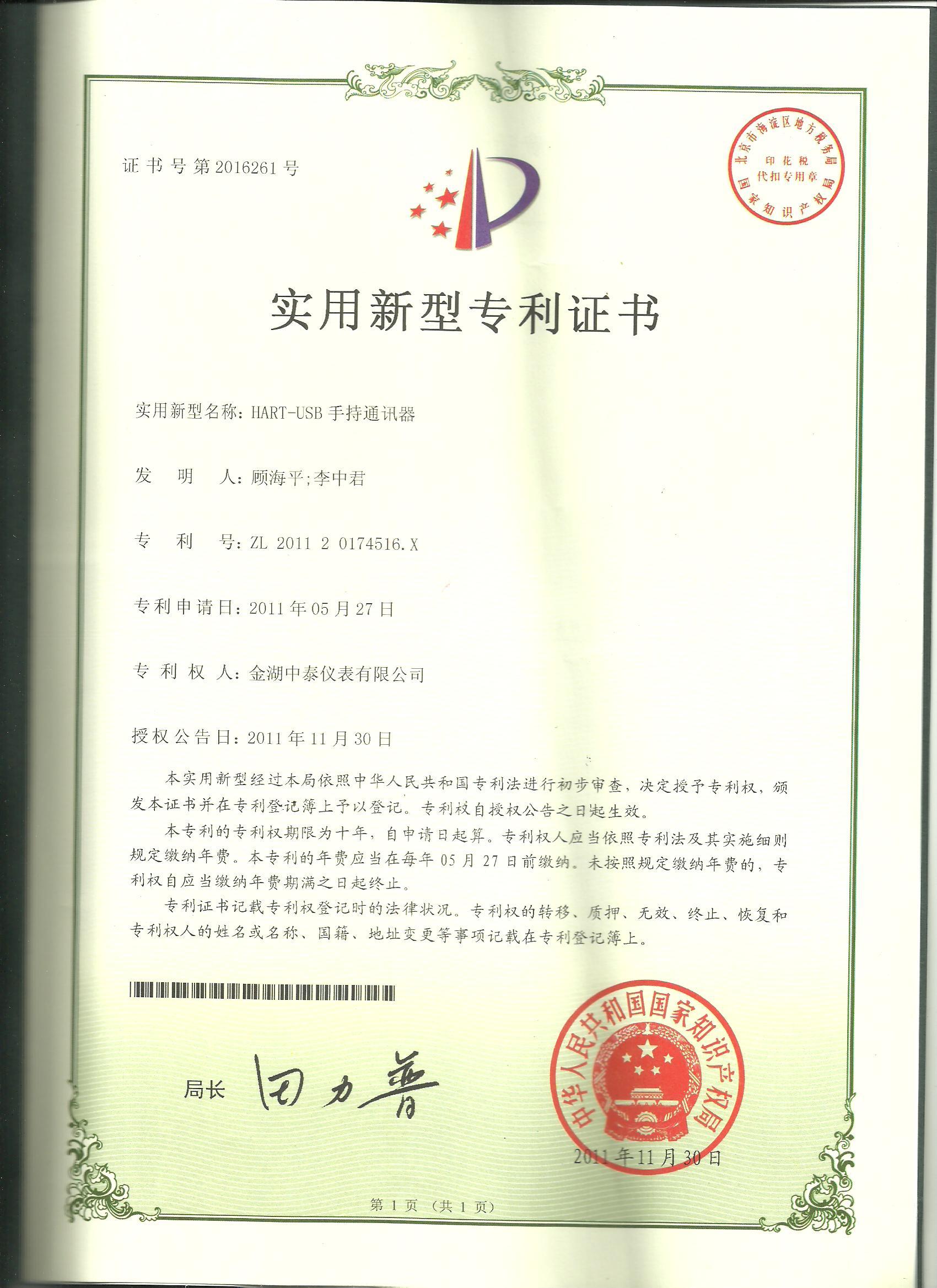 全中文液晶显示HART475手操器,内置哈特猫金湖中泰厂家直供 HART475手操器,HART475手持通讯器,HART475协议手操器,HART475gf手操器,HART475通讯器