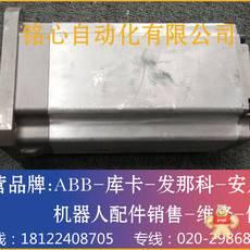 3HAC55438-001