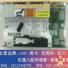 DSQC662 3HAC026254-001