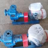 贵州防爆油泵/煤焦油泵/贵阳25CYZ-27型自相似防爆离心泵报价
