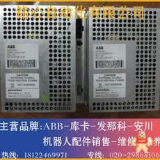 DSQC661 3HAC026253-001