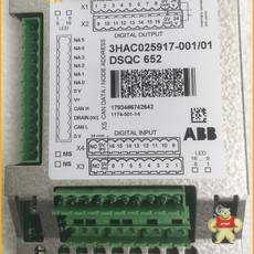 3HAC025917-001 DSQC652