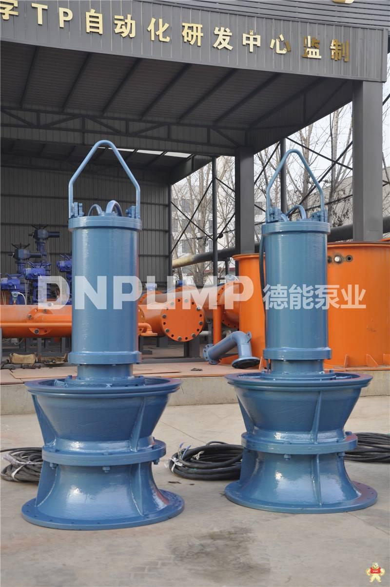 大型雪橇式潜水混流泵怎样安装 潜水混流泵,天津,现货,雪橇式,德能泵业