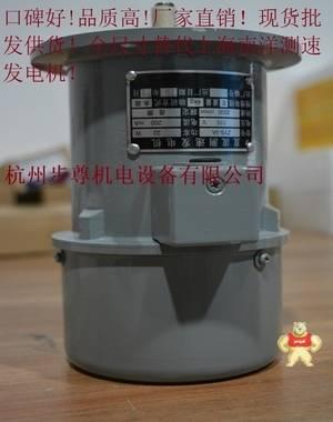 ZYS-3A全尺寸代替南洋永磁式直流测速发电机 ZYS-3A,ZYS-6A,ZYS-100A,永磁式,直流测速发电机
