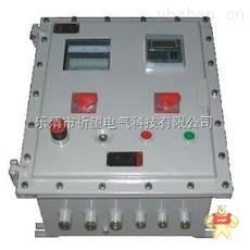 BJX-230x135x107