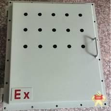 BJX-230x230x140
