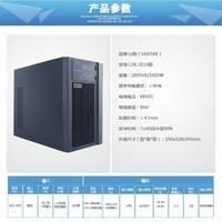 山特 CASTLE-2K UPS电源2KVA/1600W 内置电池