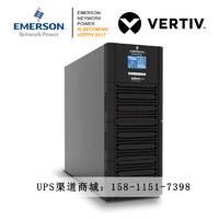 艾默生GXE 06k00TL1101C00 UPS电源10KVA/8KW 外接电池组