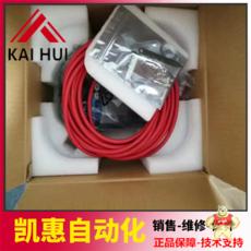 DSQC679 3HAC028357-001