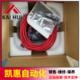 ABB机器人示教器DSQC679 3HAC028357-001 现货