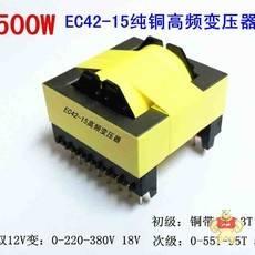 EC42-15  12V0-220V-380V 18V