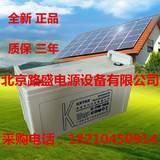 KSTAR科士达蓄电池6-FM-100/12v100ah全新原装正品/厂家直销