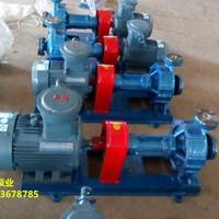 浙江RY65-40-250型导热油泵/老品牌认准沧州导热油泵