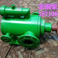 江西3G25X4-46型螺杆泵/保温螺杆泵厂家