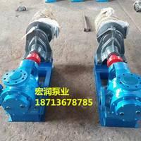 贵州NYP-12/1.0型高粘度转子泵/皂液泵/沧州洗涤剂泵价格