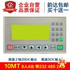 MS320-10MT
