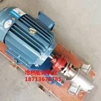 漯河食品齿轮泵/宏润牌KCB-55型不锈钢齿轮油泵报价