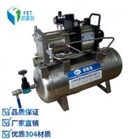 供应福建氧气增压泵 氧气增压设备 气体增压泵