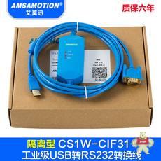 USB-SC09-FX