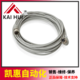ABB机器人编码器电缆 3HAC2493-1 SMB信号线 现货