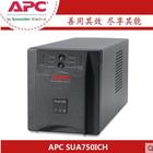 施耐德正品 APC SUA750ICH 750VA 500W 在线式UPS电源稳压