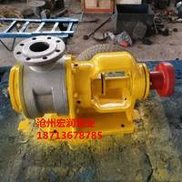 淮南高粘度泵/安徽NYP-110型不锈钢高粘度转子泵/食品级转子泵