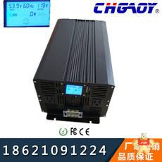 GYS-3000W