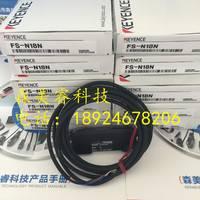 基恩士  FS-N 系列 数字光纤传感器 FS-N11N FS-N10 FS-N11CN FS-N10MN原装