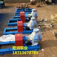 牡丹江高温热油泵/产品型号RY125-100-200型导热油泵规格