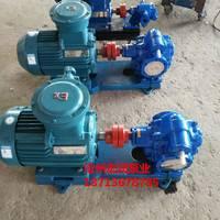 白山齿轮泵批发/规格KCB-483.3型齿轮油泵/白山油泵销售部