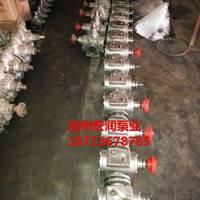 扬州沥青泵/扬州LQB-38/0.6型铸钢沥青泵/高温沥青泵价格