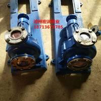 泰兴高温热油泵/现货RY80-50-250型导热油泵报价/厂家直销