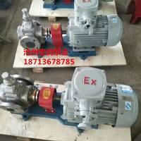 马鞍山油泵销售部/热销YCB-3/0.6型不锈钢圆弧齿轮泵