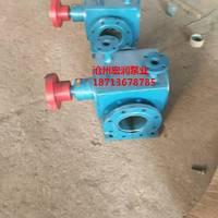 舟山沥青泵/舟山LQB-6/0.6型保温沥青泵现货
