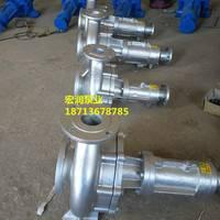 佛山导热油泵/佛山RY100-65-200型不锈钢导热油泵/食品级保温离心泵