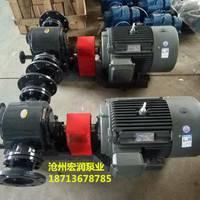 昆明高温沥青泵/耐高温450度/WQC-58/0.6型沥青泵/机油再生输送泵