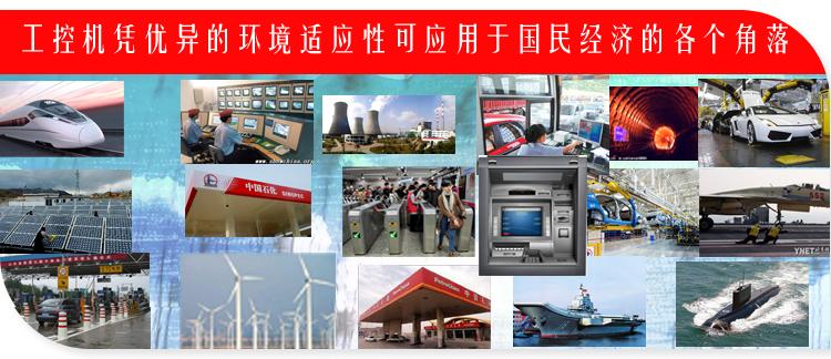 研华advantech5端口非网管型工业以太网交换机EKI-2525正品 工业以太网交换机,研华,EKI-2525