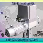 DKZ-5600BMY防爆型电动执行机构