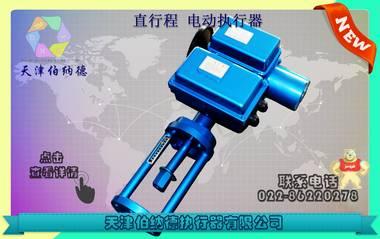 A+Z64/F1260-Y列电动执行机构 伯纳德,执行器,电动执行器,电动执行机构,电动装置
