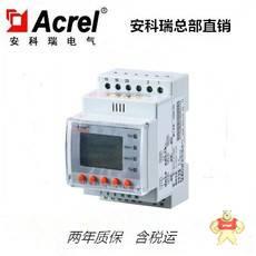 ASJ10-AI3/C