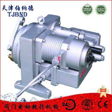 DKJ-610YM电动执行机构模块一体化型 伯纳德,执行器,电动执行器,电动执行机构,电动装置