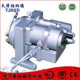 模块一体化型DKJ-410YM电动执行机构