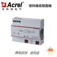 ASL100-P640/30