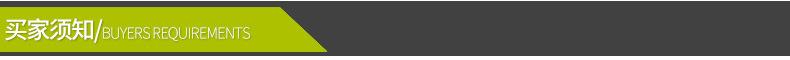 河北品高科技专业生产水面蒸发传感器水面数字蒸发站变送器厂家 水面蒸发,传感器,变送器