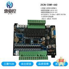 ZK2N-20MR/MT-4AD