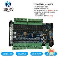 ZK2N-32MR/MT-10AD-2DA